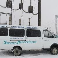 Электролаборатория